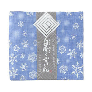 Shirayuki Fukin Snow Ice Blue