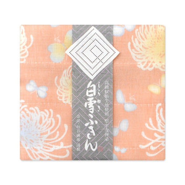 Shirayuki Kitchen Cloth - Chrysanthemum