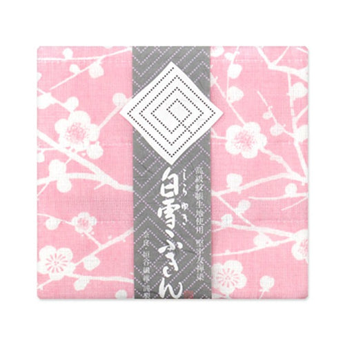 Shirayuki Fuukin Cloth - Plum