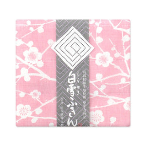 Shirayuki Fukin Cloth - Plum