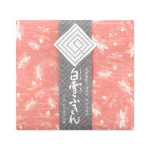 Load image into Gallery viewer, Shirayuki Kitchen Cloth - Japanese Maple
