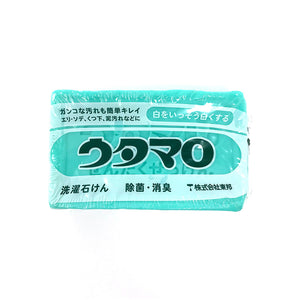 Utamaro Best Laundry Soap