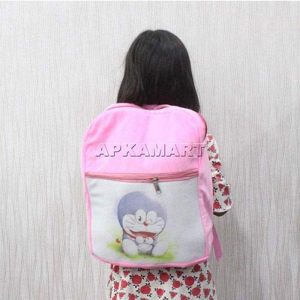 APKAMART Favorite Pink Backpack