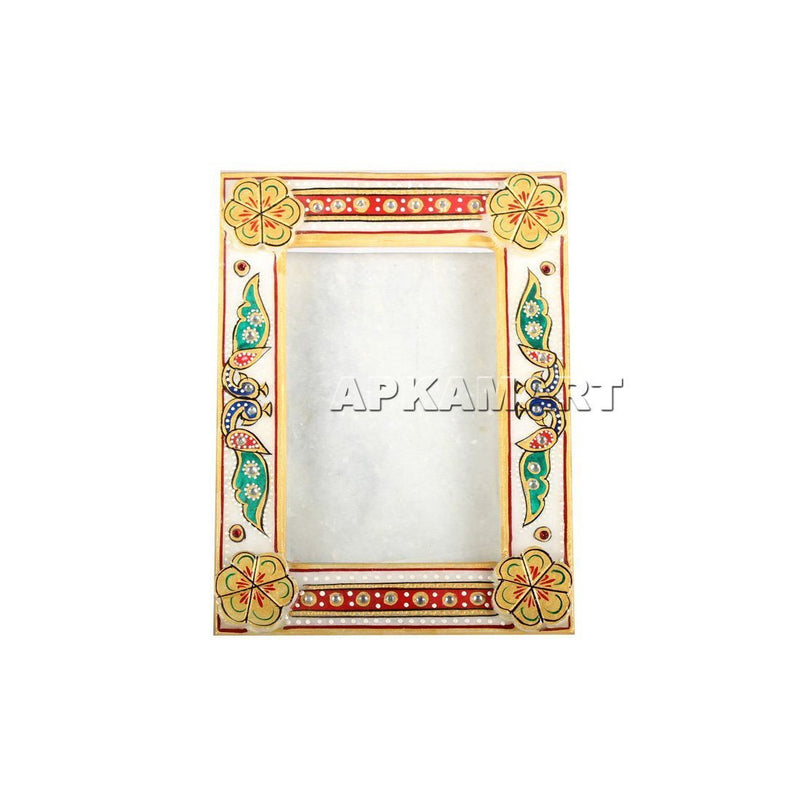 APKAMART Photo Frame 8 Inch