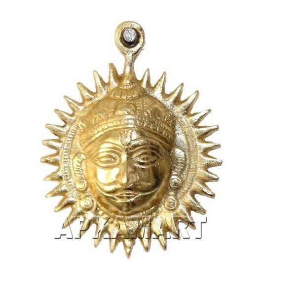 APKAMART Sun God Wall Hanging 5 Inch
