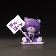 HG 1/144 Petit'GGuy Tiera Erde Purple and Placard