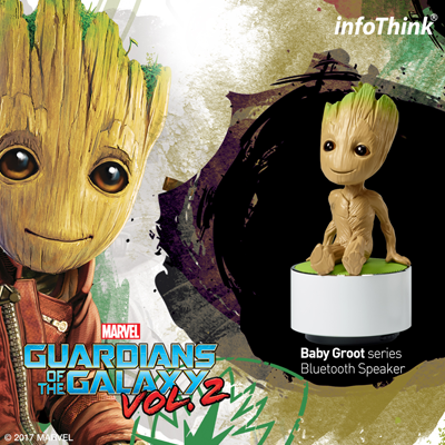 Guardians Of The Galaxy - GROOT Bluetooth Speaker