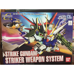 BB 259 Strike Gundam Strike Weapon