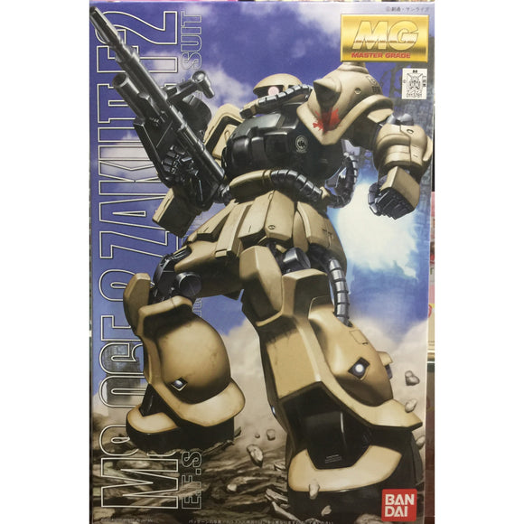 MG 1/100 MS-06 F2 Zaku II (Earth Federation)