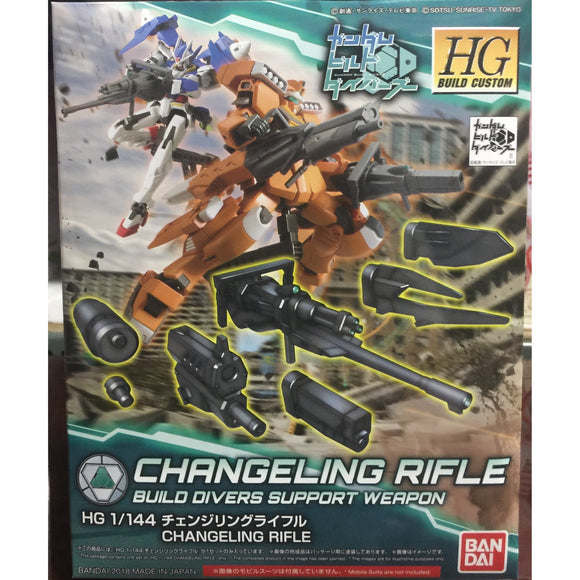 HG 1/144 Changeling Rifle Build Divers Support Weapon