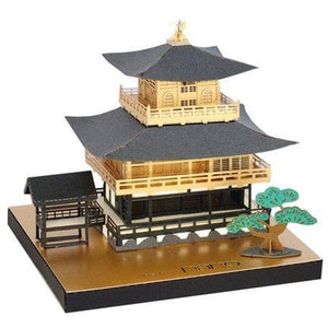 Kinkaku-Ji Temple Paper Nano Model Kit