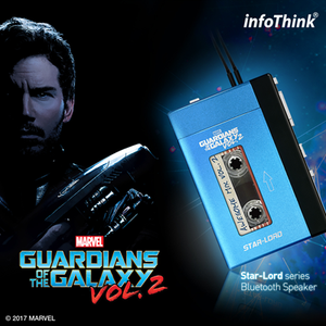 Guardians Of The Galaxy - STAR LORD Bluetooth Speaker