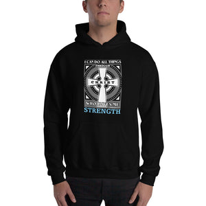 Christian hoodie black with encouraging bible verse design from Philippians 4:13 - I can do all things through Christ who gives me strength