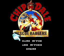 Chip & Dale Rescue Rangers Game Cartridge Newest 16 bit Game Card For Sega Mega Drive / Genesis SystemElectronics