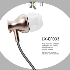 iXtech Shiny Earphone
