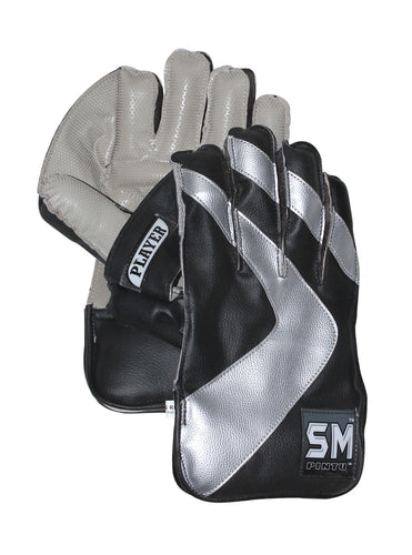 SM Player WK Gloves
