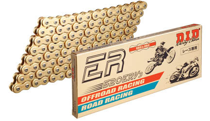 DID 520 ERV3 Exclusive Racing Chain