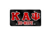 Kappa Alpha Psi Yo Nupe License Plate (Black)