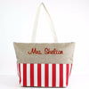 Kappa Alpha Psi Silhouette Personalized Beach Tote