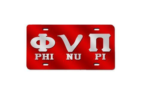 Kappa Alpha Psi Old Skool Phi Nu Pi License Plate (Red or Silver)
