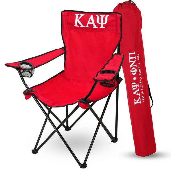 Kappa Alpha Psi Greek Letter Folding Lawn Chair