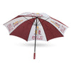 Kappa Alpha Psi Jumbo Panel Umbrella (Krimson/White)