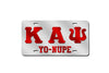 Kappa Alpha Psi Yo Nupe License Plate (Red or Silver)