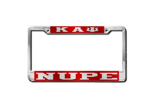 Kappa Alpha Psi NUPE License Plate Frame (Red or Silver)