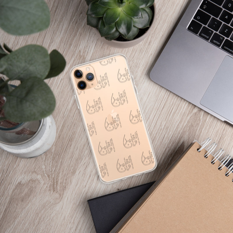 Al Qayrawan Pattern iPhone Case