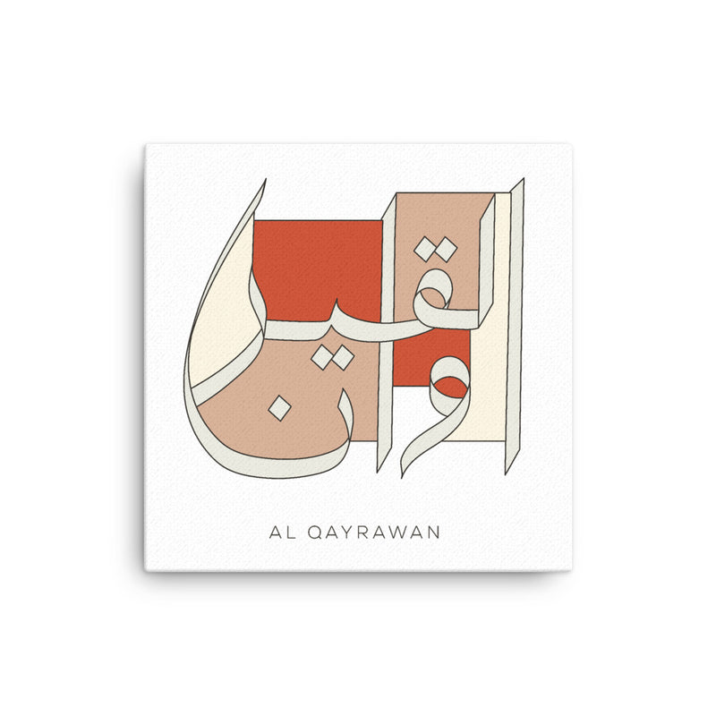 Al Qayrawan Canvas