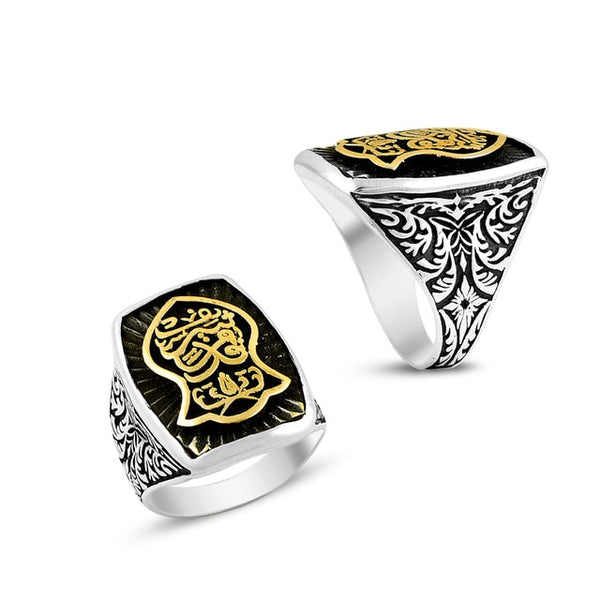 Silver Traditional Nalain Shareef Ring