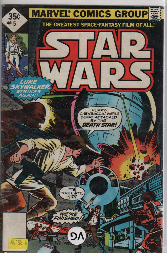 Marvel comics Star Wars 5 VG