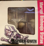 Marvel Spider Gwen Stacy Figure with head swap