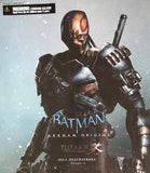 Play Arts KAI Deathstroke Arkham origins no.2