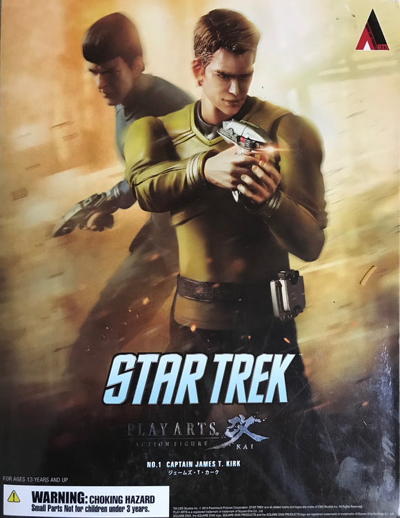 Play arts Captain Kirk Star Trek Action Figure