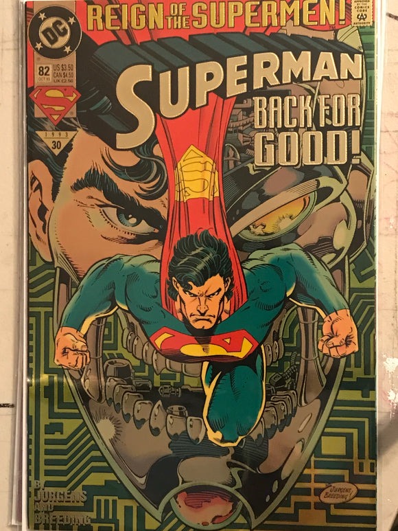 Reign of the super men - Superman the man of steel82 foil cover