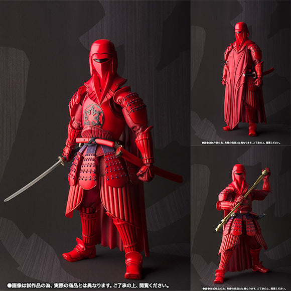 Star Wars samurai varient Red Royal Guard
