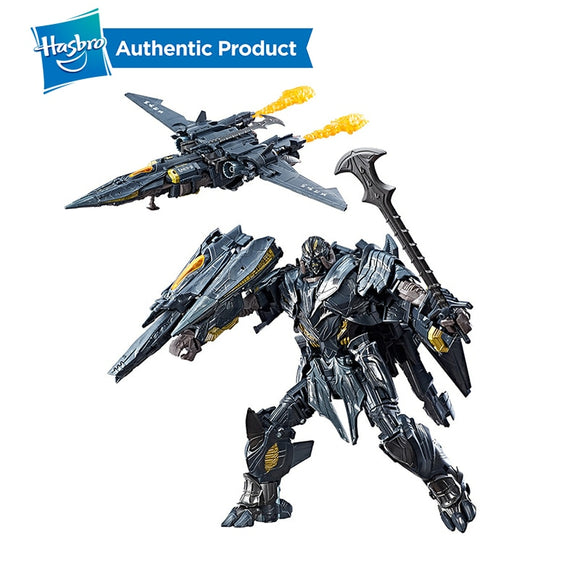 Megatron Decepticon Action Figure