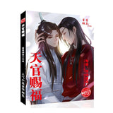 New Anime Tian Guan Ci Fu Chinese Comic Set Painting Album Drawing Book Poster Gift Anime Around