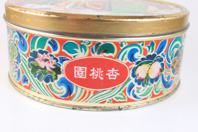 Pick the Scent - Vibrant Asian-Themed Tin Candle