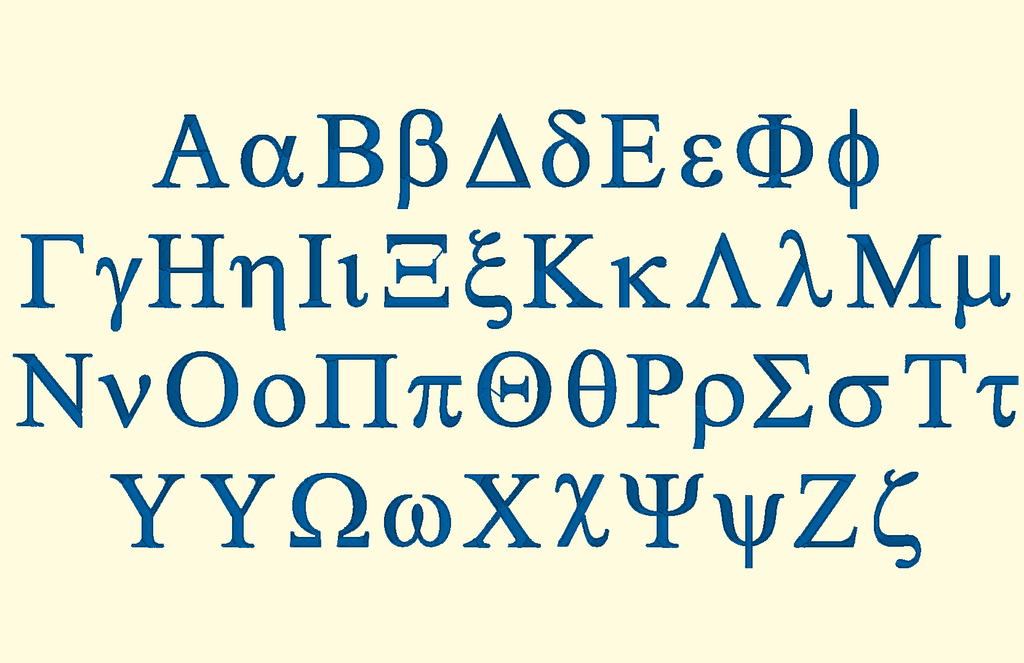 BX Fonts Embrilliance for Machine Embroidery Design Greek Letters 0.5-2 Inch - IC1derful Designs