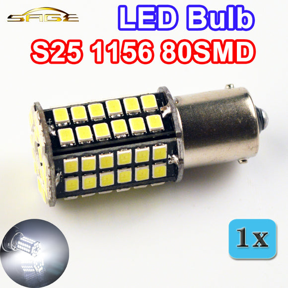 1156 80SMD BA15S 3528SMD 5W Car LED Bulb White Color Auto Brake Lamp Automotive Turn Signal Light 12V High Power - Save Money Buy Direct