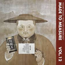 Yasuaki Shimizu - Music for Commercials / Made to Measure Vol 12