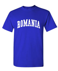 ROMANIA - Homeland Country Pride - Unisex Cotton T-Shirt Tee Shirt (tee)