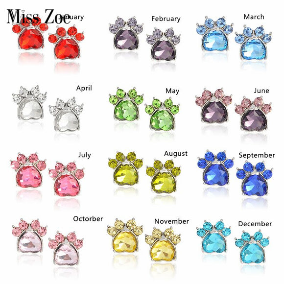 Paw Heart Crystal Stud Earrings Very Cute