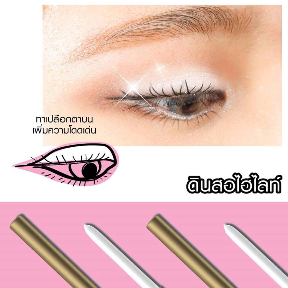 MILLE SUPERSTAR GLITTERING GEL LINER WATERPROOF #GLITTERING WHITE