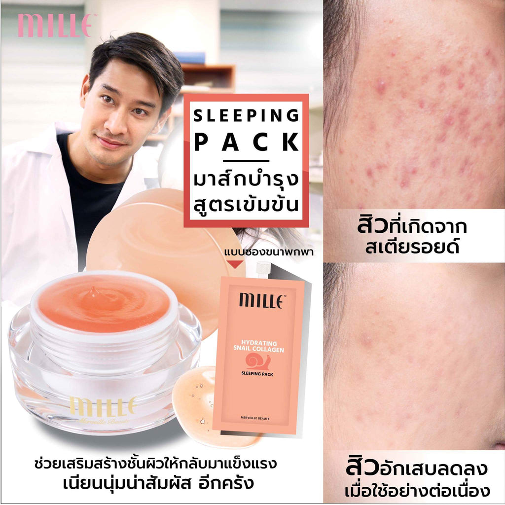 MILLE Hydrating Snail Collagen Sleeping Mask