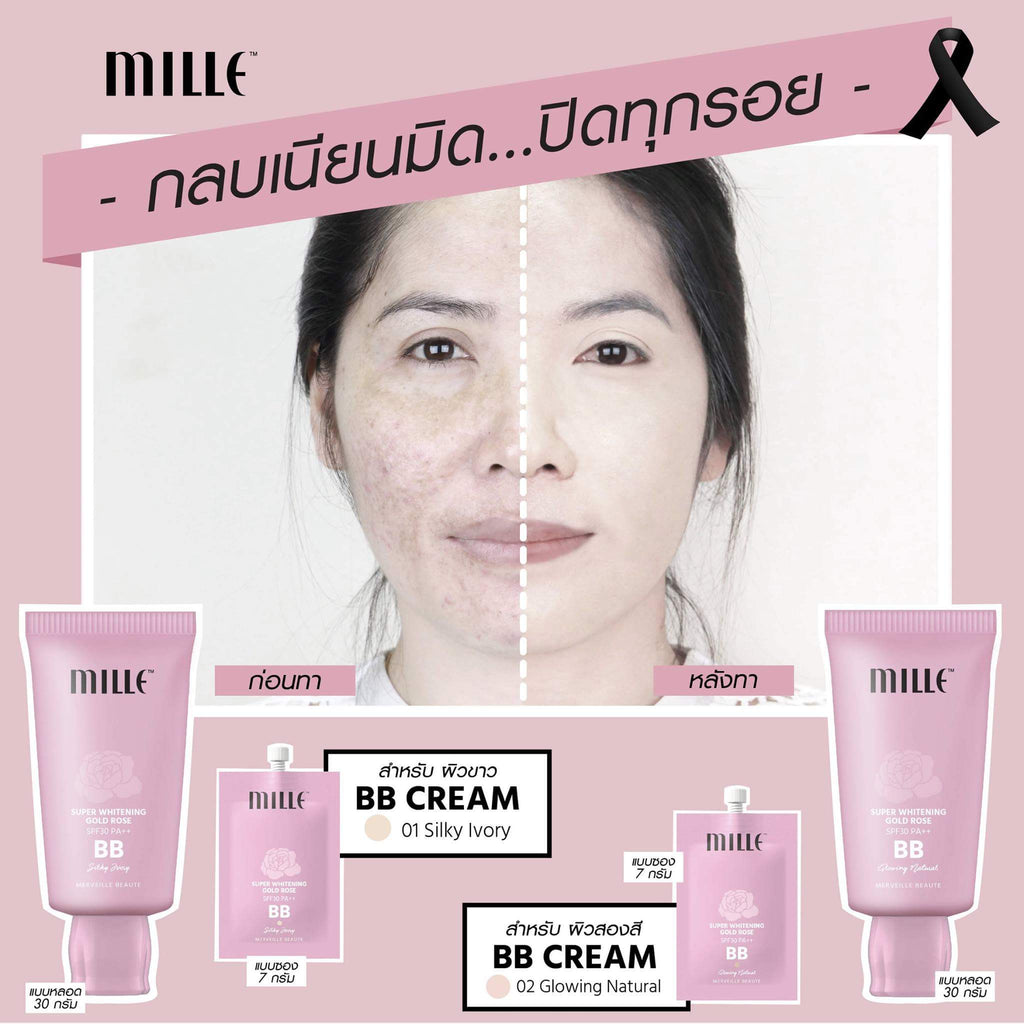 MILLE Super Whitening Gold Rose BB Cream SPF 30 PA++