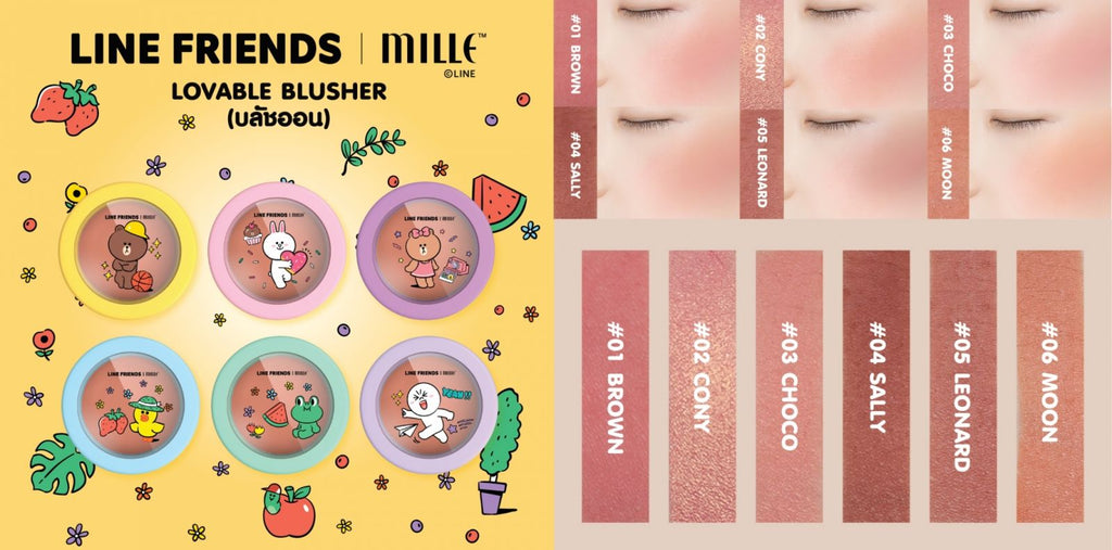 LINE FRIENDS l MILLE LOVABLE BLUSHER #02 CONY