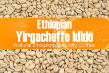 Load image into Gallery viewer, Ethiopian Yirgacheffe Idido G1 - Unroasted Natural Coffee